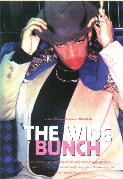 want me bigger? click!